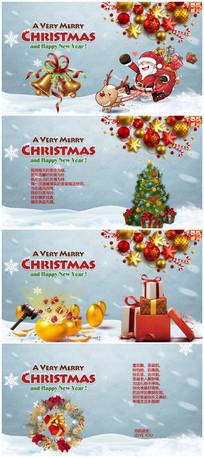 精美圣诞电子贺卡