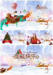 精美圣诞节电子贺卡PPT模板