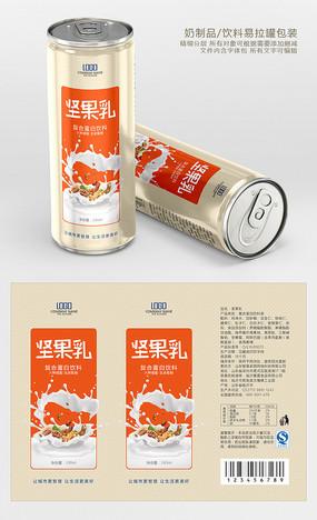奶制品饮料易拉罐罐装包装设计 AI