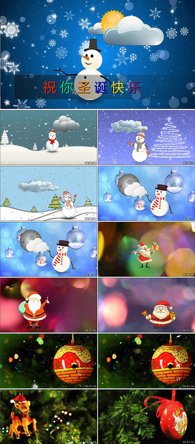 圣诞快乐圣诞节晚会背景雪人视频