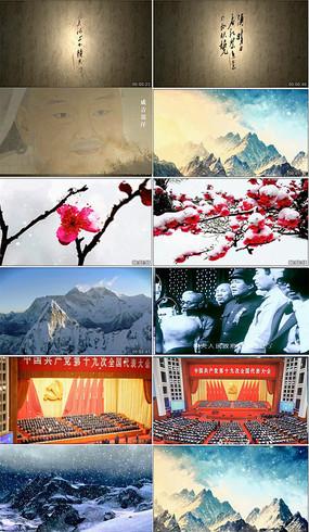 诗词朗诵沁园春雪表演背景视频