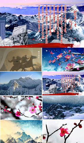 诗歌朗诵沁园春雪舞台表演背景视频