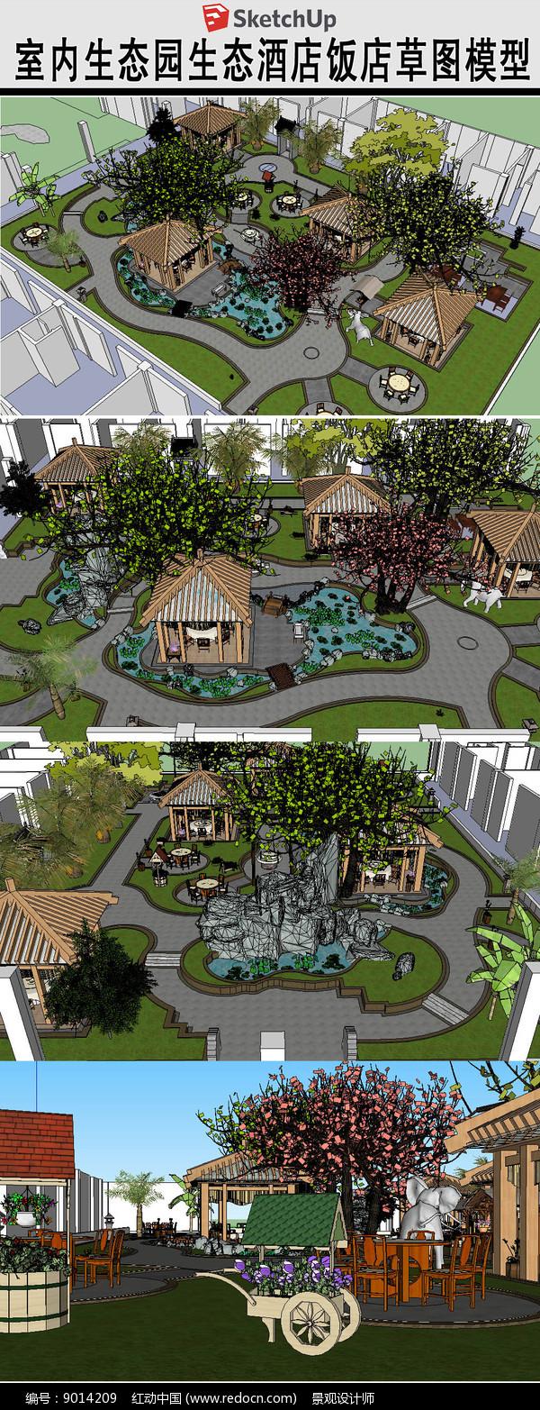 室内生态园酒店景观草图模型图片