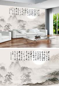 水墨山水松鹤背景墙壁纸