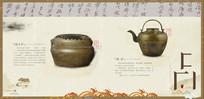 铜制品铜手炉铜壶展示海报