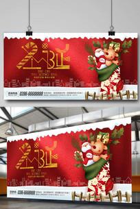 个性圣诞海报