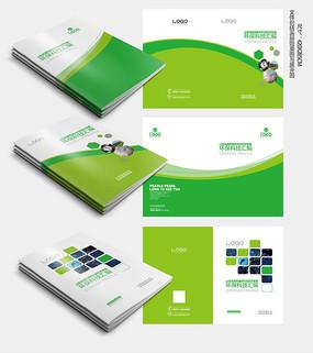 环保封面模版 PSD