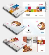 美食宣传册封面