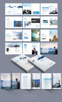 企业画册模版设计