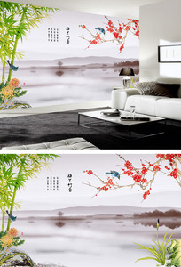 山水梅兰竹菊中式电视背景墙