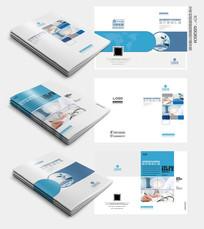 医疗封面模版设计 PSD