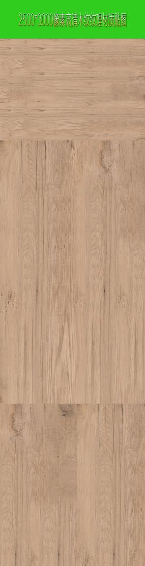 木纹贴图 木纹图片