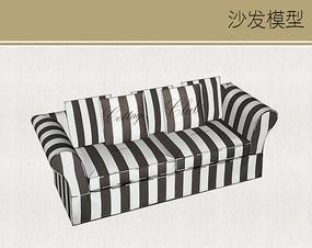 条纹布料沙发
