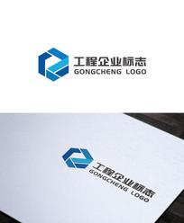 工程企业标志