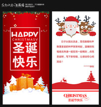 红色渐变圣诞快乐贺卡设计