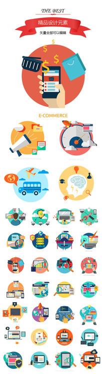 互联网市场插画 AI