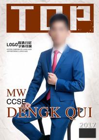简约风杂志封面