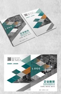 建筑拼格商务封面