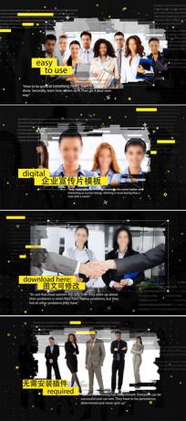 企业宣传片ae模板