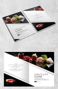 日本料理封面