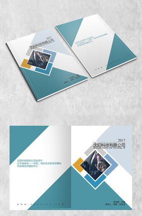 商务科技公司封面