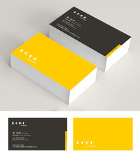 设计公司创意名片设计PSD