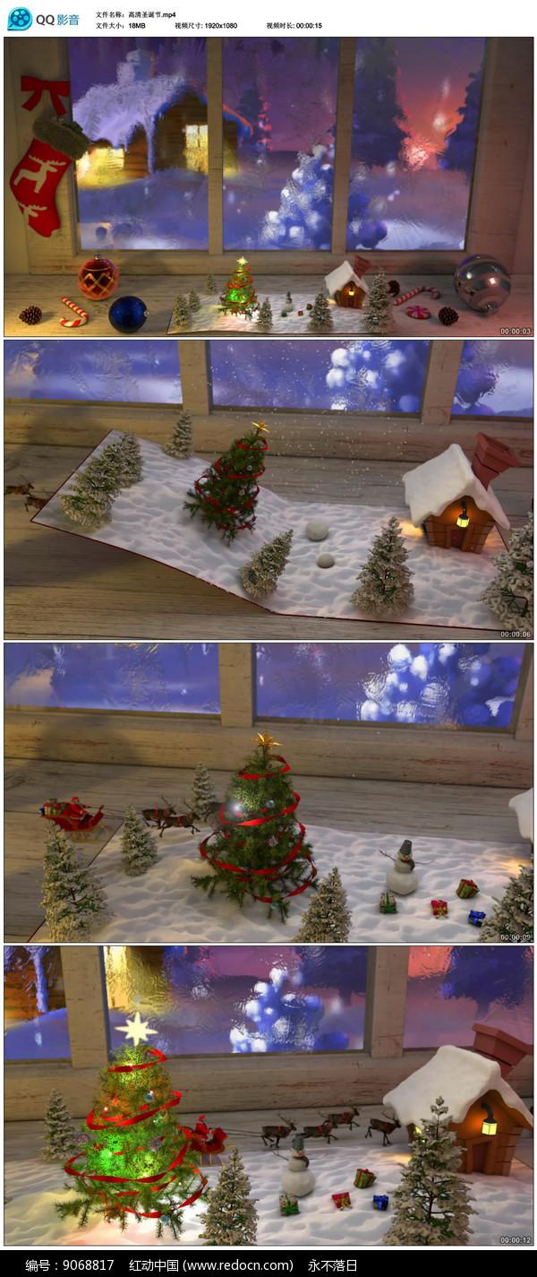 圣诞节新年节日片头视频图片