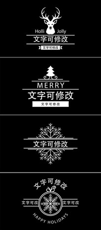 圣诞节字幕条文字动画ae模板