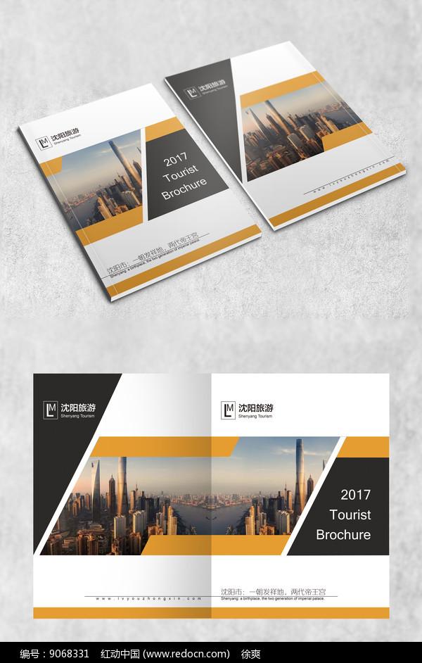 时尚现代旅游封面图片