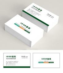 实业行业公司名片设计PSD