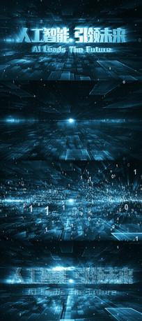 数字AI人工智能LOGO演绎