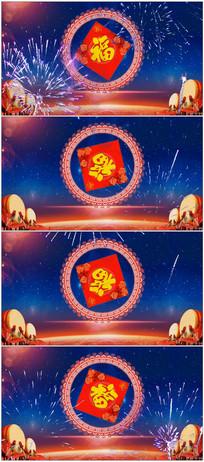 新年迎春喜庆战鼓屏幕背景素材