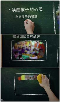 幼儿园宣传片视频片头模板