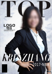 杂志封面羽毛背景