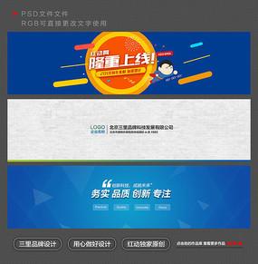 创意科技企业banner设计