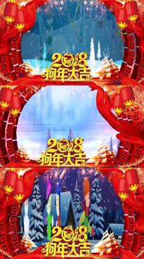 恭贺新禧新春祝福视频模板