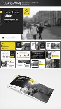 国外创意商业画册