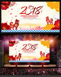 跨越2018年春节联欢晚会