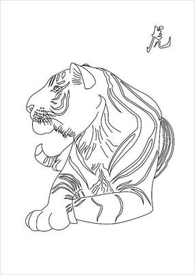 老虎线描装饰画