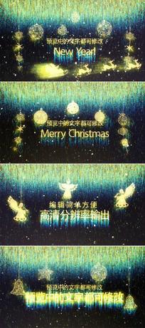 圣诞节新年节日片头模板