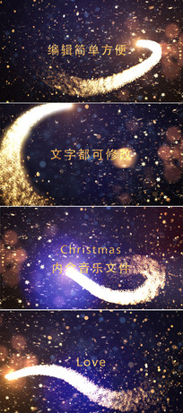圣诞节新年庆祝片头模板