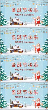 圣诞快乐圣诞晚会主题背景视频
