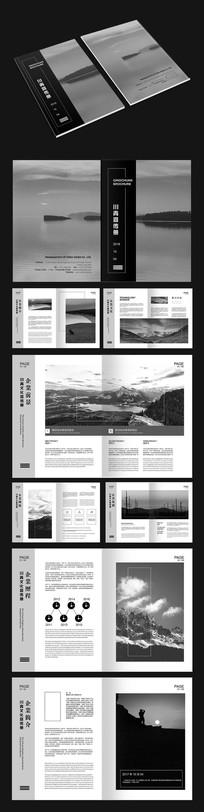 中国风黑白灰文艺画册