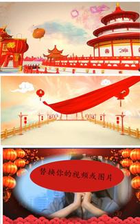 2018春节拜年视频模板