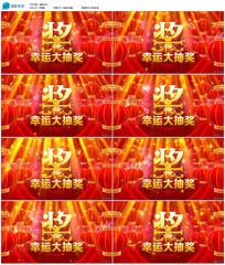 大红灯笼抽奖背景视频