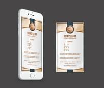 大气微商授权证书手机端海报 PSD