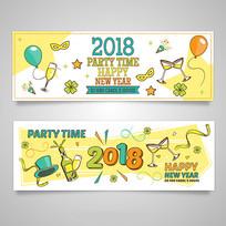儿童新年派对邀请函设计
