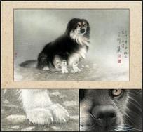 狗年高清国画装饰画