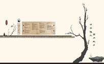 古典传统中式造型文化墙
