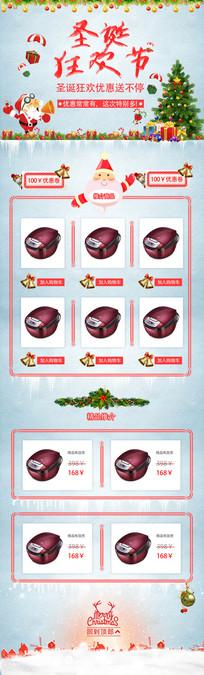 简易风圣诞活动PC端店铺首页模板